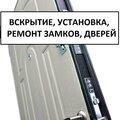 Выездная сервисная служба СеверКлюч, Мастер на все руки в Ханты-Мансийском автономном округе - Югре