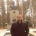 Сергей Петряков, Промосайт в Городском округе Азов