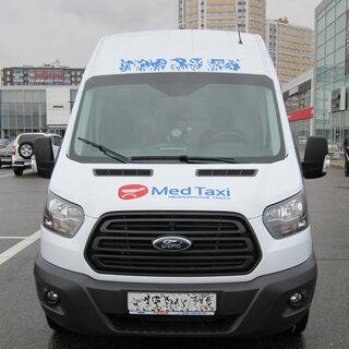 Медицинское такси