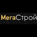 Мега Строй , Устройство дорожного основания в Городском поселении Одинцово