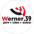 Вернер39, Установка замка в Калининграде