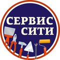 Сервис-Сити, Ремонт и установка техники в Каменске-Уральском