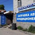 Шиномонтаж в Парголово, Ошиповка резины в Санкт-Петербурге и Ленинградской области