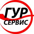 ГУР Сервис, Ремонт авто в Пензенском районе