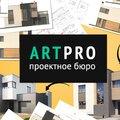 АртПро, Определение порядка пользования квартирой в Юго-восточном административном округе