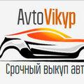 Avtovikyp.by, Разное в Логойском районе