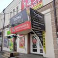 Tochka Service, Ремонт мобильных телефонов и планшетов в Правобережном округе