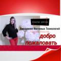Klester.online , Обучение маникюру в Ростове-на-Дону