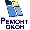Ремонт окон, Монтаж отливов в Красносулинском районе