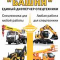 Индивидуальный предприниматель Кулешов О. Е. , Сантехнические работы и монтаж отопления в Киселёвском городском округе