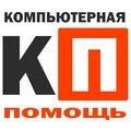 Компьютерная помощь на дому в г. Кириши, Настройка интернета на компьютерах в Пчевжинском сельском поселении