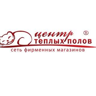 Центр Теплых Полов ПКФ