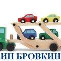 ИП Бровкин А.А., Эвакуатор для легковых авто в Санкт-Петербурге
