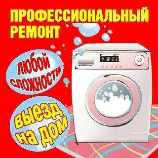 В РЕМОНТЕ