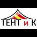 ТЕНТ и К, Ремонт авто в Заводском районе