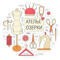 """Ателье """"Озерки"""", Уборка и помощь по хозяйству в Приморске"""