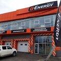 """Автоцентр """"G-Energy"""", Ремонт выхлопной системы авто в Октябрьском округе"""