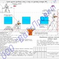 Разработка Проектов производства работ на демонтажные работы (Разработка ППР на демонтаж)