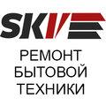 """ООО """"СКВИС"""", Извлечение постороннего предмета из бака в Пешково"""