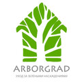 ArborGrad, Уборка и помощь по хозяйству в Сосновоборском городском округе