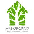 ArborGrad, Другое в Приозерском районе