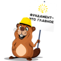 Буравчик, Монтаж металлических столбов в Новосибирской области