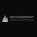 МОСКОПИПРИНТ, Настройка и ремонт оргтехники в Нагорном районе