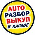 Выкуп битых Авто, Автоэкспертиза в Городском округе Воркута