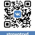 Индивидуальный предприниматель, Кладка пеноблоков в Москве и Московской области