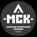 «МСК» Монтажно- Строительная Компания, Ремонт в новостройке в Воронежской области