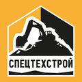 СпецТехСтрой, Экскаваторы-погрузчики в Тахтамукайском районе