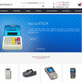 Разработка интернет-магазинов под ключ