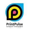 Принт Пульс - типография, Листовка в Городском округе Люберцы