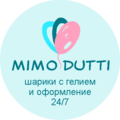 Мимо Дутти, Другое в Ховрино