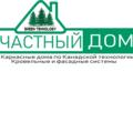 Частный дом, Монтаж фасадов в Орловской области