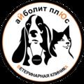 Айболит Плюс, Передержка животных в Митино