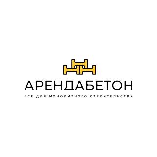 АрендаБетон