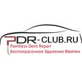 PDR-CLUB.RU, Ремонт авто Жаворонковском сельском поселении