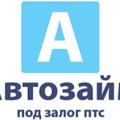 Автозайм ONLINE, Другое в Городском округе Усть-Илимск