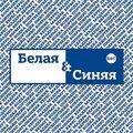 Интеркап, Услуги дизайнеров упаковки и рекламы в Смоленске