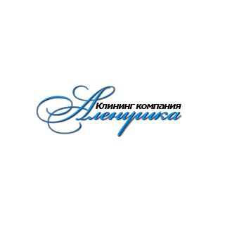 Клининговая компания Алёнушка