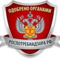 СЭС Центр, Уничтожение тараканов в Головинском районе