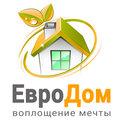 ООО ЕвроДом, Штукатурка стен в Городском округе Тюмень