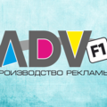 adv-f1, Проведение высотных работ в Московском районе