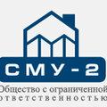 Сму-2, Демонтаж металлоконструкций в Тюменской области