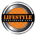 LifeStyle, Занятие по тяжелой атлетике в Москве и Московской области