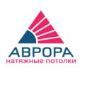 Аврора, Установка потолков в Знаменке