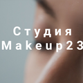 Мейк АП 23, Татуаж губ в Прикубанском округе