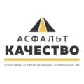 Асфальт-Качество, Ямочный ремонт асфальтового покрытия в Ивантеевке