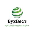 БухВест, Аудиторские услуги в Сергиево-Посадском районе